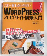 wordpress_081019.jpg
